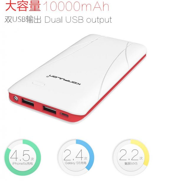 Power bank Edge II 10000 mAh