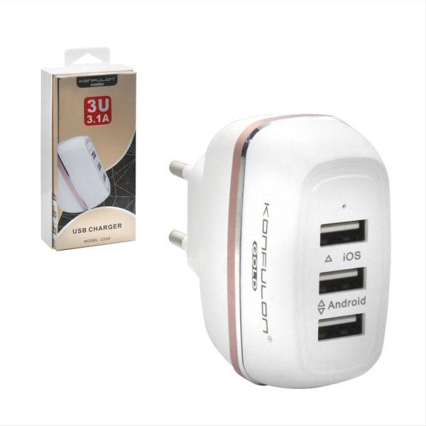 Зарядное устройство Charger 3 порта USB, AC/DC C23A 3,1A, Konfulon