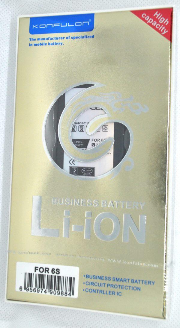 АКБ IPhone 5S Konfulon