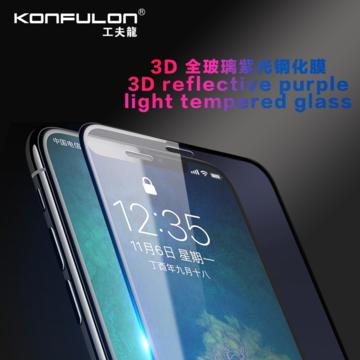 Защитное Стекло 3D Konfulon iPhone 6, белое
