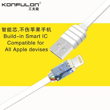 Кабель Lightning USB Белый, плоский, Flat Cable KFL-S32 1.2m 2.1A, Konfulon