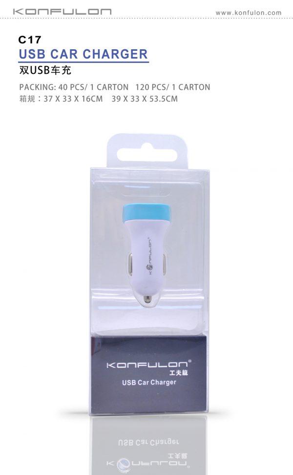 Автомобильное зарядное устройство Car Charger C17, Konfulon. Цвет белый с серым.