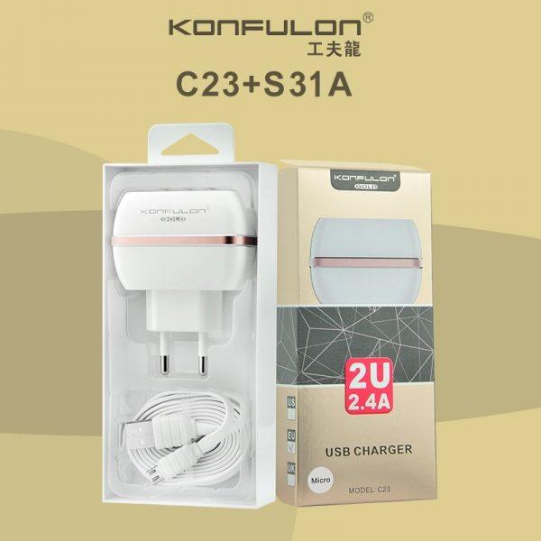 Зарядное устройство в комплекте с проводом Lighting для iPhone, Charger AC/DC C23+S32A DC 5V / 2.4A, Konfulon