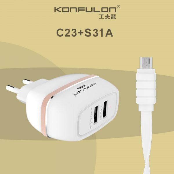 Зарядное устройство в комплекте с проводом MicroUSB, Charger AC/DC C23+S31A 2,4A, Konfulon