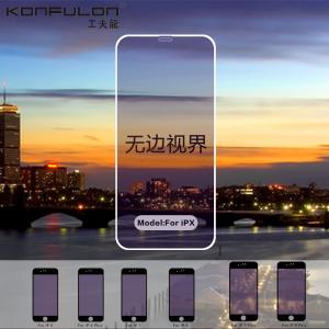 Защитное Стекло 3D Konfulon iPhone 6