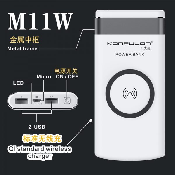 Wireless Power Bank M11W 10000mAh