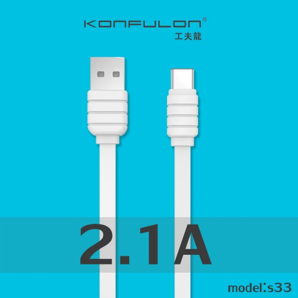Type-C USB Flat Cable KFL-S33 1,2m 2,1A