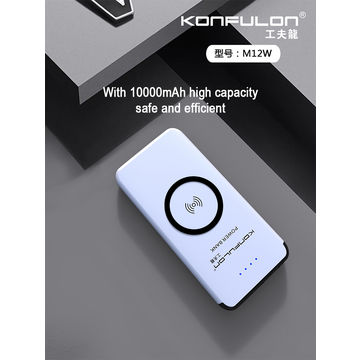 Wireless Power Bank M12W 10000mAh, Беспроводное внешнее зарядное устройство, Повербанк Konfulon